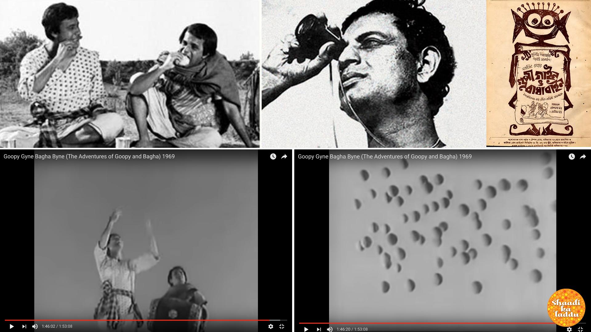 Satyajit Ray Gupi Gyne Bagha Byne